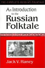 An Introduction to the Russian Folktale by Jack V. Haney