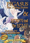Stories to Remember - Pegasus & Beauty and the Beast (1990)