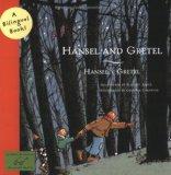 Hansel and Gretel by Elisabet Abeya (Adapter), Elisabet McClellen (Author), Cristina Losantos (Illustrator)