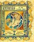 Rimonah of the Flashing Sword: A North African Tale by Eric Kimmel